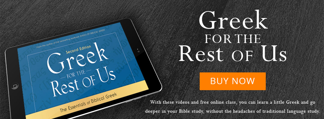 Free resources from Bill Mounce to learn biblical Greek