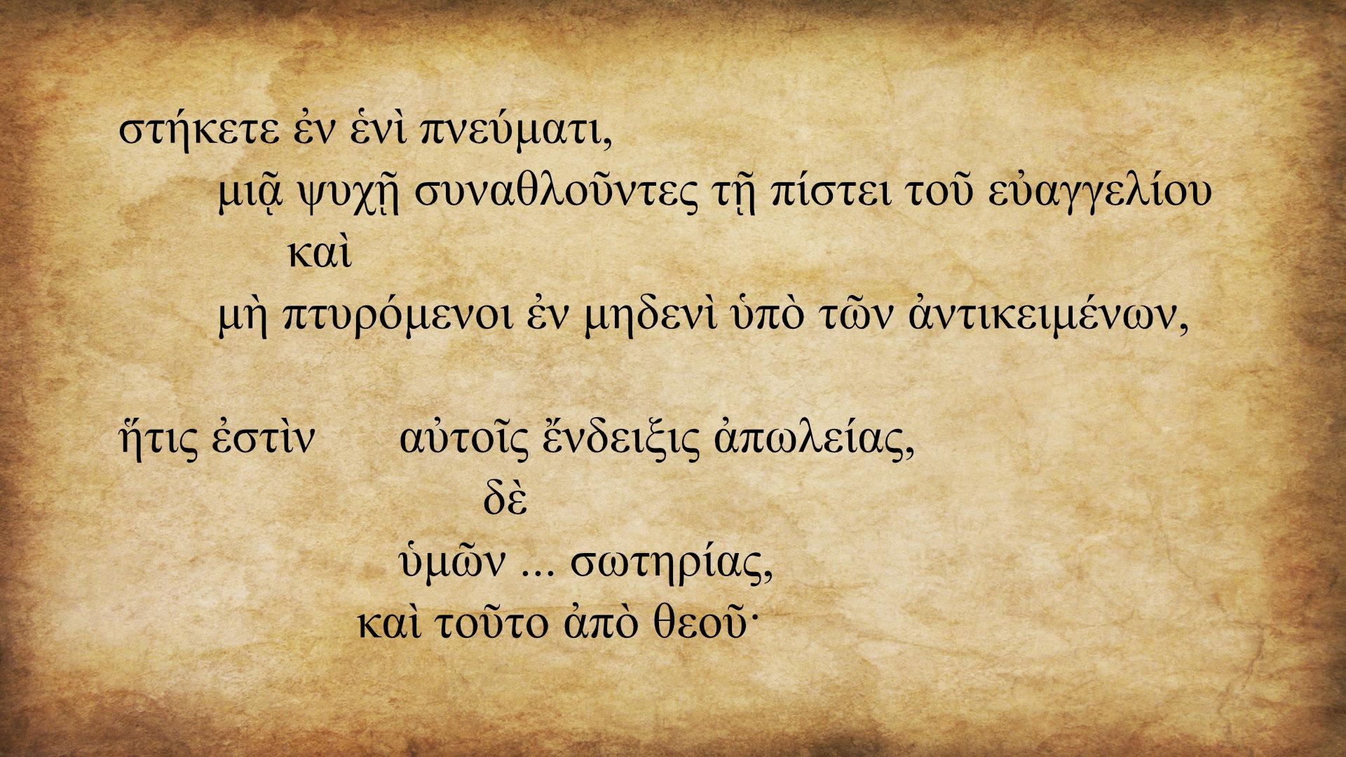 PHIL 1:27-28